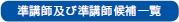 koushi_3