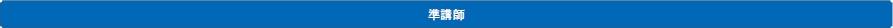 koushi_title3